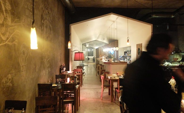 Miss'Opo — Bar and restaurant at Miss'Opo