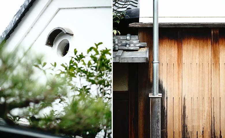 Nichinichi Townhouse — Facade details
